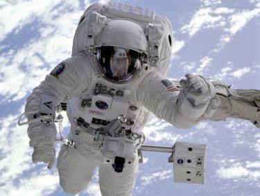 Weltraum Geburtstag